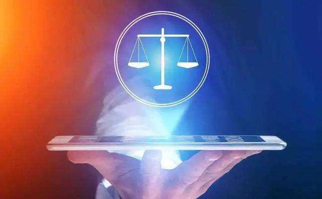 电子证据直达互联网法院,米乐m6网页版保再添便民维权新选择!