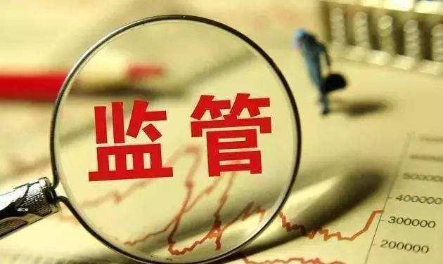 """临安公证处开创""""米乐m6网页版保""""卫生监督现场执行优化办法"""