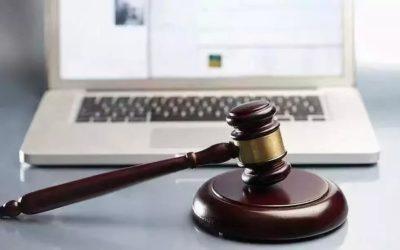 米乐m6网页版保助力推进海宁市公证处信息化建设转型升级