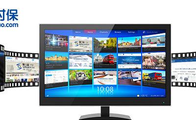 PPTV启用米乐m6网页版保为知识产权保护提速